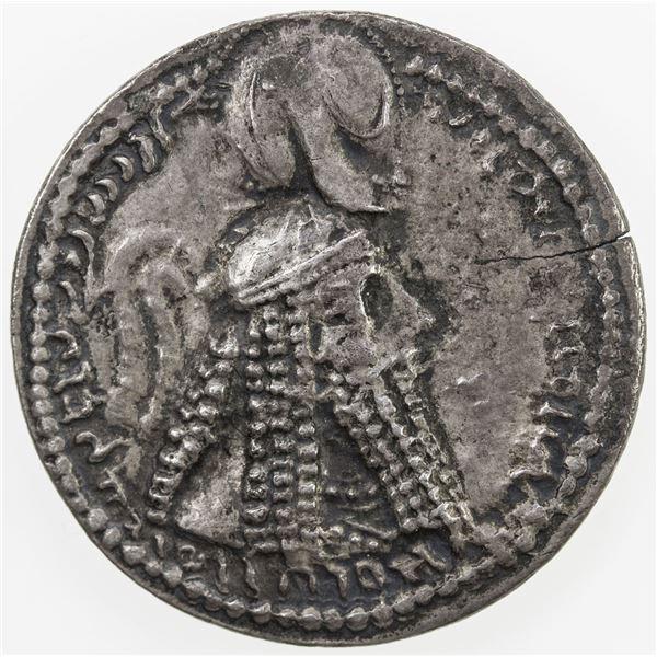 SASANIAN KINGDOM: Ardashir I, 224-241, AR drachm (3.88g). VF