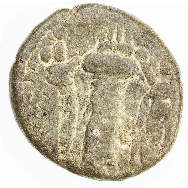 SASANIAN KINGDOM: Varhran II, 276-293, AE pashiz (2.51g). VG-F