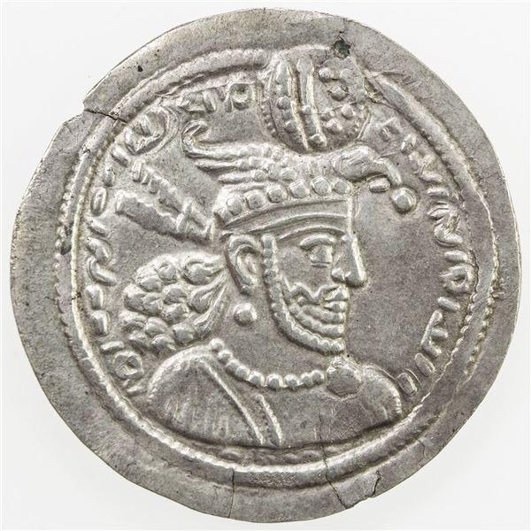 SASANIAN KINGDOM: Hormizd II, 303-309, AR drachm (3.65g). VF-EF