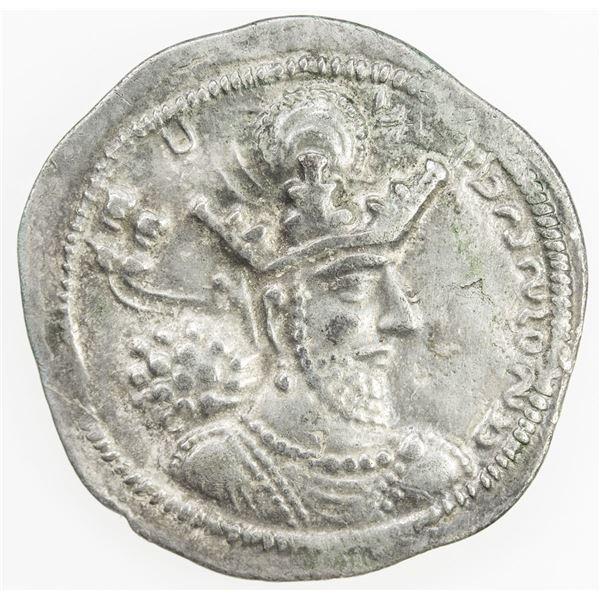 SASANIAN KINGDOM: Shahpur II, 309-379, AR drachm (4.10g). VF-EF
