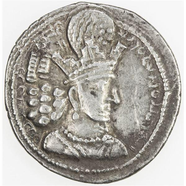 SASANIAN KINGDOM: Shahpur II, 309-379, AR drachm (4.17g). VF