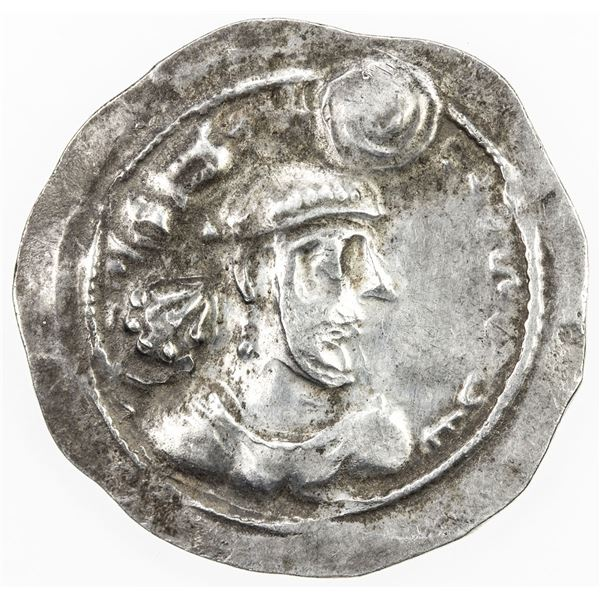 SASANIAN KINGDOM: Ardashir II, 379-383, AR drachm. VF