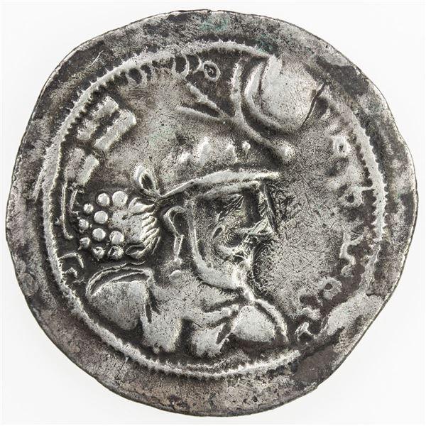 SASANIAN KINGDOM: Ardashir II, 379-383, AR drachm (3.96g). VF