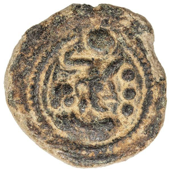 SASANIAN KINGDOM: Varhran IV, 388-399, AE pashiz (2.03g). F-VF