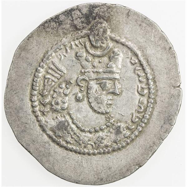 SASANIAN KINGDOM: Varhran V, 420-438, AR drachm (4.12g), WH (Junday Sabur), ND. VF