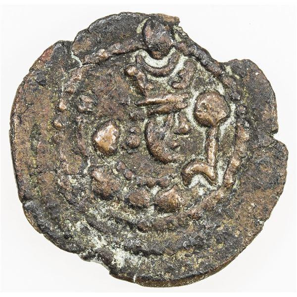 SASANIAN KINGDOM: Vahram V (Varahran), 420-438, AE pashiz (1.17g). F-VF