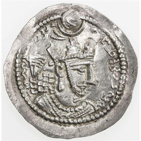 SASANIAN KINGDOM: Yazdigerd II, 438-457, AR drachm (4.20g), GW (Jurjan). EF