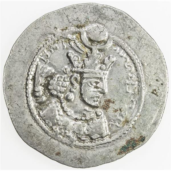 SASANIAN KINGDOM: Yazdigerd II, 438-457, AR drachm (4.22g), NM. EF