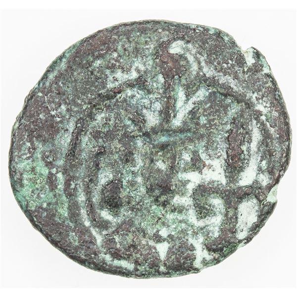 SASANIAN KINGDOM: Yazdigerd II, 438-457, AE pashiz (1.16g). VF