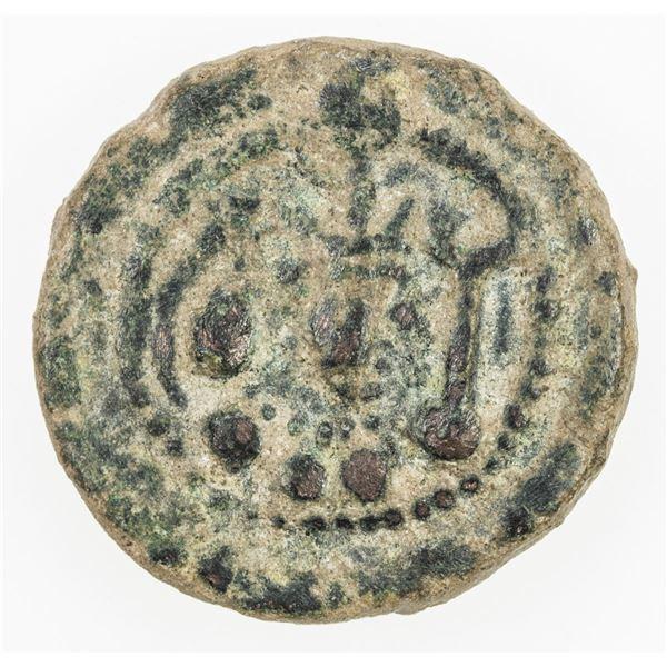SASANIAN KINGDOM: Yazdigerd II, 438-457, AE pashiz (2.04g). F