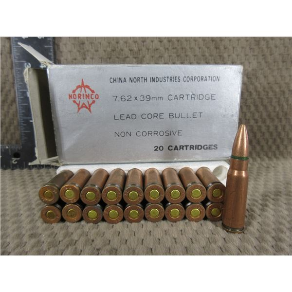 7.62 X 39 FNJ Norinco - Box of 20