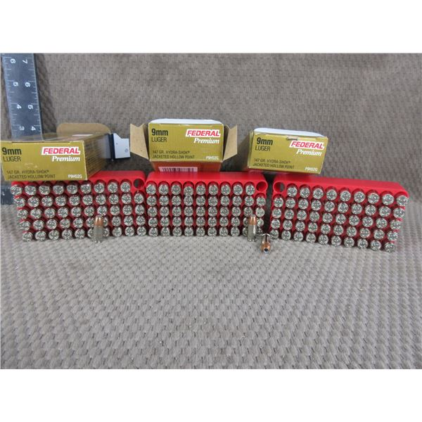 9MM Luger, 147 gr, JHP, Federal - 3 Boxes of 50