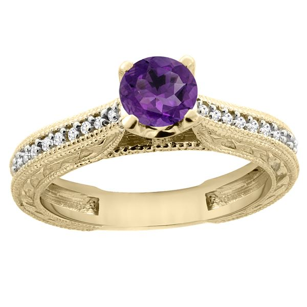 0.57 CTW Amethyst & Diamond Ring 14K Yellow Gold - REF-53M2A