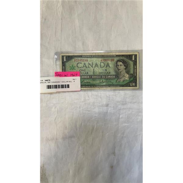 SPECIAL 1967 CANADIAN 1 DOLLAR BILL  -4 NINES, 2 FIVES