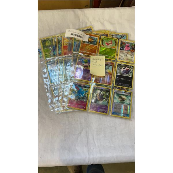 LOT OF POKEMON CARDS - SOME FOIL, SOME RARE