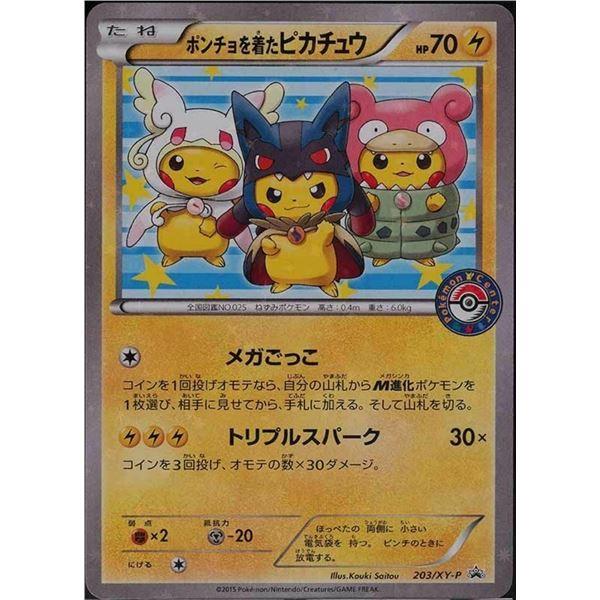 POKEMON Japan 2015 poncho Pikachu promo holo MINT 9 PSA