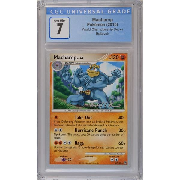 POKEMON 2010 Machamp World championships NM 7 CGC