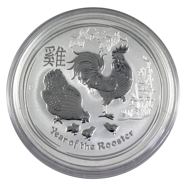 2017 Australia 5oz Year of the Rooster .999 Fine Silver Coin in Capsule. TAX Exempt