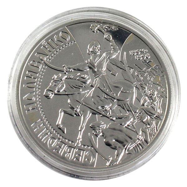 1997 Ukraine 20 Hryvnias Cossack Leader Severyn Nalyvaiko Commemorative Sterling Silver Coin Encapsu