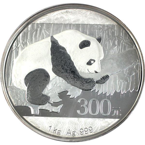 *2016 China 300 Yuan 1 Kilo .999 Fine Silver Panda in All Original China Gold Coin Corporation Delux