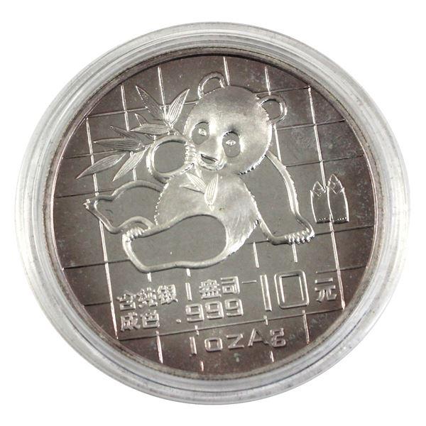 1989 China 1oz .999 Fine Silver Panda. TAX Exempt