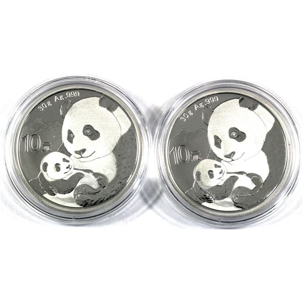 2019 China 30g .999 Fine Silver Pandas in Capsules. 2pcs (TAX Exempt)