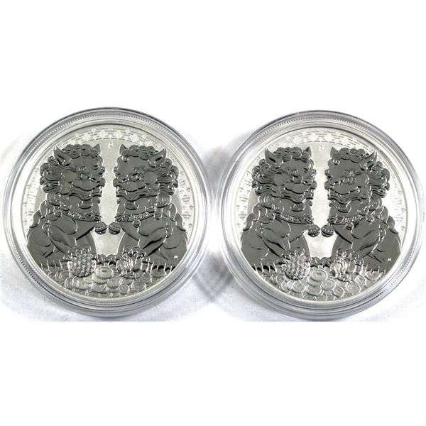 2020 Australia 1oz Guardian Lions Double Pixiu .9999 Fine Silver Coins in Capsules. 2pcs (TAX Exempt