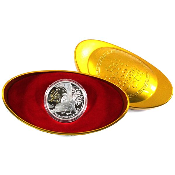2017 Niue $2 Lunar Gilded Year of the Rooster 1oz Fine Silver Proof Coin. (Tax Exempt)