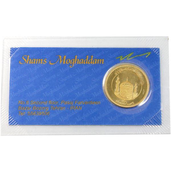 Iran Bahar Azadi .900 Gold Coin in Plastic Holder. Contains 0.235oz fine gold.