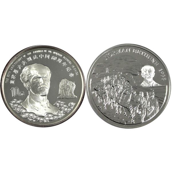 1998 Norman Bethune commemorative coins. Lot includes a $5 1oz  Canadian and a 1oz China coin 2oz to