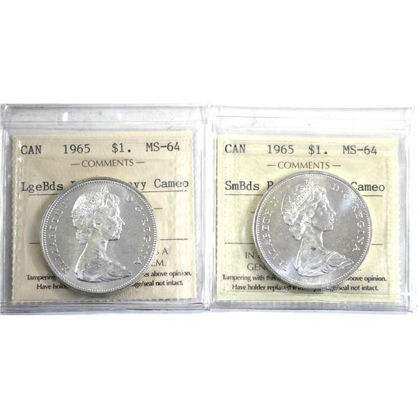 1965 SmBds Ptd 5 & 1965 LgeBds Blt 5 Silver Dollar ICCS Certified MS-64. 2pcs