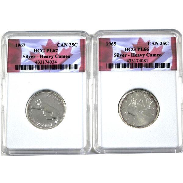 1965 & 1967 Silver 25-cent HCG Certified PL-66/67. 2pcs