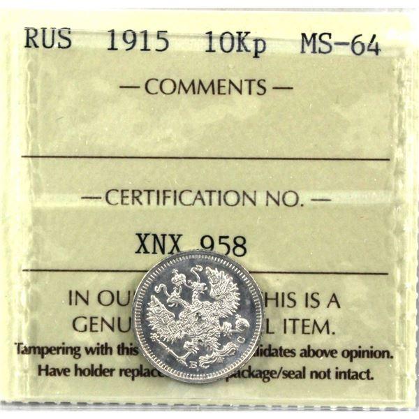 1915 Russia 10 Kopeks ICCS Certified MS-64