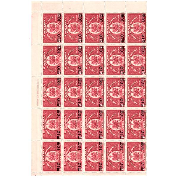 Special delivery #E9 1939 10-cent On 20-cent  Mint No Hinge stamps with Various Errors. Sheet contai