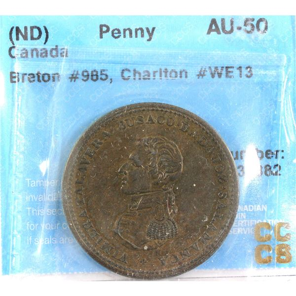 Cossack Penny Token CH# WE13 BR# 985 CCCS Certified AU-50.