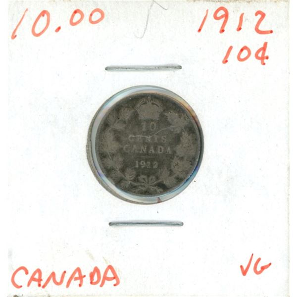1912 Canadian Silver 10 Cent Coin (VG)
