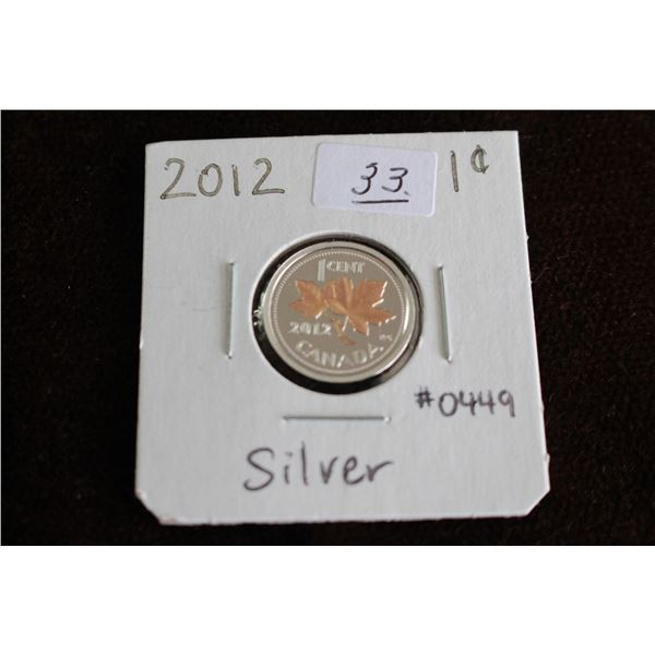 Canada One Cent Coin - 2012, Selective Gold Plating