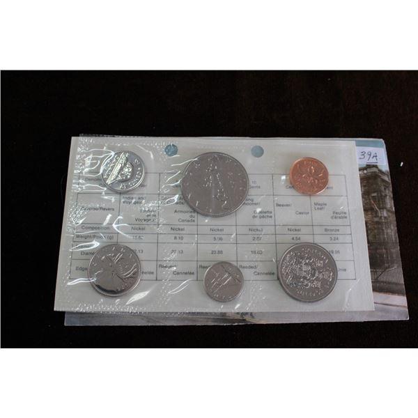 Canada Coin Set - 1978 (6 coins) - BU