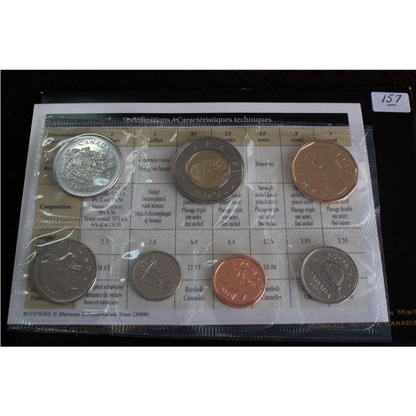 Canada Coin Set - 2008 (7 coins); BU