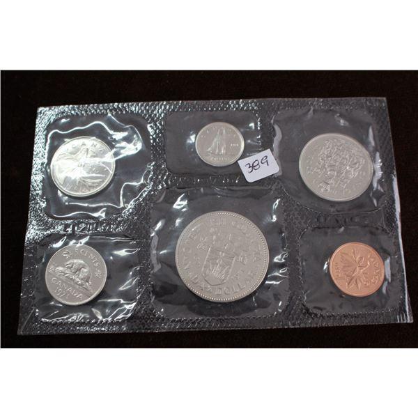 Canada Proof Mint Set - 1971, British Columbia