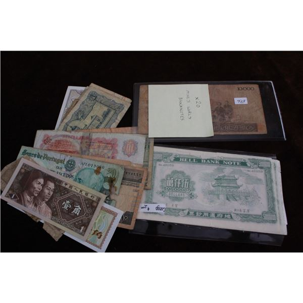 Collection of World Notes (20)