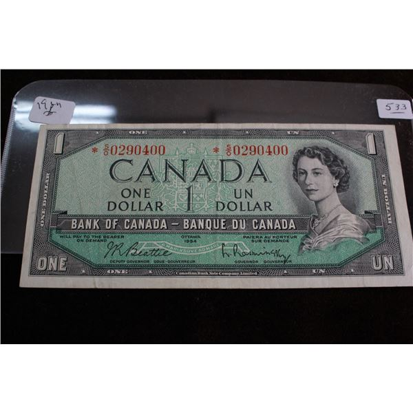 Canada One Dollar bill - 1954, Replacement