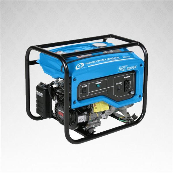 Tsurumi Portable Generator! TPG3-4500HDX Idle Control ($2,300 value)