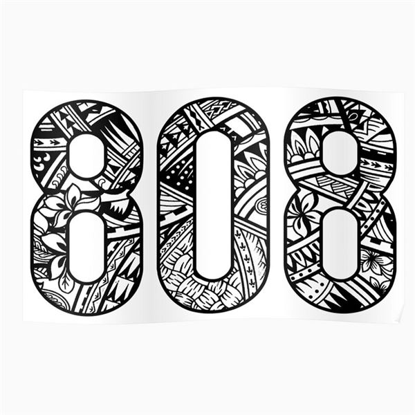 (2) $100 Gift Certificates to 808 Tattoo: No Expiration Date (Oahu)