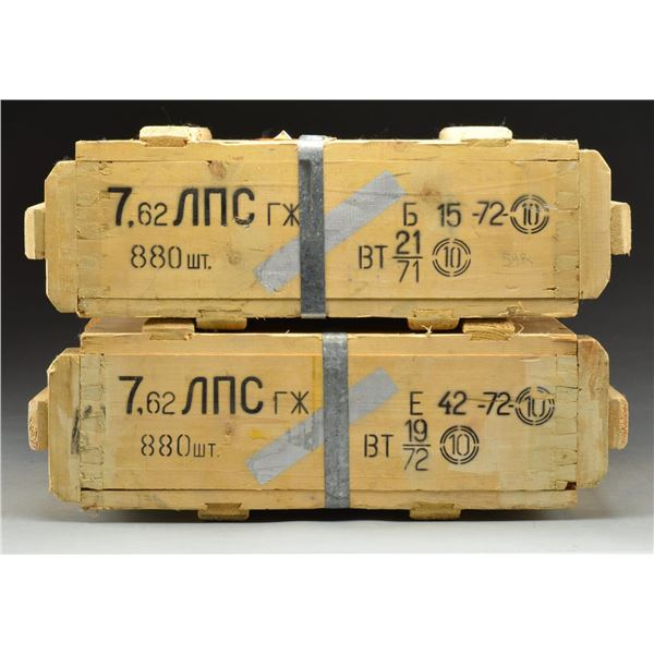 2 SEALED WOODEN CRATES OF BULGARIAN MFG. 7.62X54R
