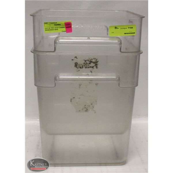 LOT OF TWO 18 QT CAMBRO DRY INGREDIENT BINS
