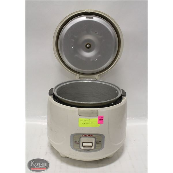 LARGE RICE COOKER/ WARMER