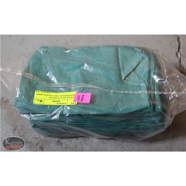 NEW BUNDLE OF GREEN PROFESSIONAL 100% COTTON