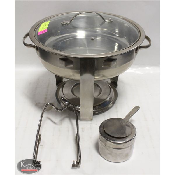 4 QUART STAINLESS CHAFING DISH