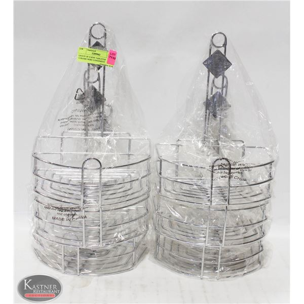 GROUP OF 6 NEW TABLETOP CHROME WIRE CONDIMENT